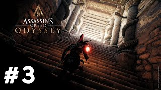 Assassin's Creed Odyssey : Stèles anciennes et tombeaux