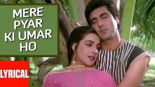 "Lyrical: ""Mere Pyaar Ki Umar Ho Itni Sanam"" | Waaris | Lata"