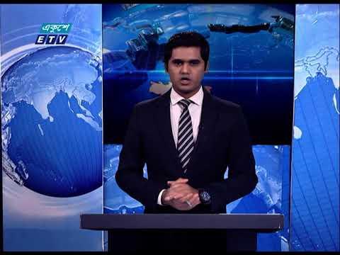 04 PM News || বিকেল ০৪টার দেশের সংবাদ || 01 May l 2021 || ETV News