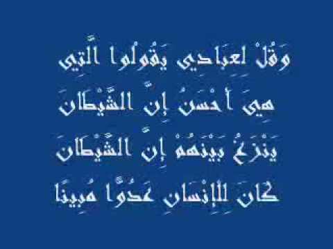الشيخ ماهر المعيقلي تلاوة بصوت خاشع