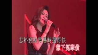 紅燭淚-胡美儀KTV