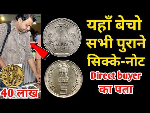 Download Old Coins Video 3GP Mp4 FLV HD Mp3 Download - TubeGana Com