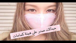 Japanese Lace Bra-Shaped Face Masksكمامات يابانية بهيئة حمالة صدر بيعت بالكامل بعد دقائق من عرضها