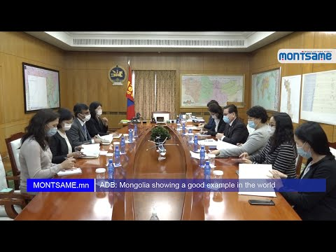 ADB: Mongolia showing a good example in the world