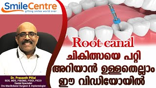 All about  Root Canal Treatment - Video