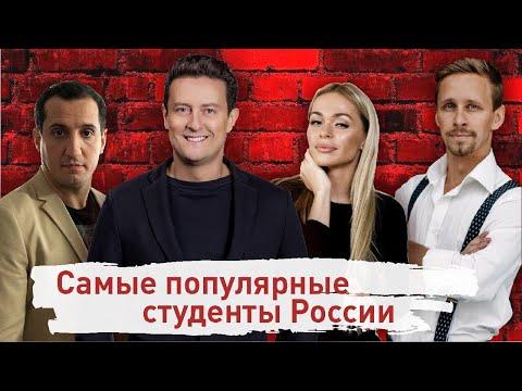 Хилькевич, Кещян, Мартынов и Ярушин