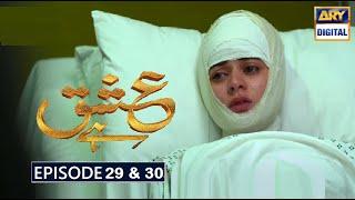 Ishq Hai Episode 29 & 30 Part 1 & Part 2 Promo  Ishq Hai Episode 29  Ishq Hai Episode 30 Ary Digital