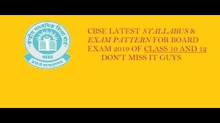 HOW TO DOWNLOAD  LATEST CBSE  MATHS AND SCIENCE SYLLABUS AND EXAM PATTERN FOR CLASS 10 |