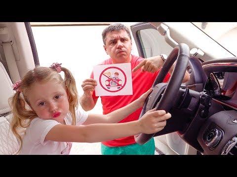Настя и папа показывают как нельзя себя вести детям. Нужно мыть руки, нельзя садиться за руль, нельзя дразни...
