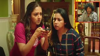 Jyothika And Yogi Babu Comedy Scene | Telugu Comedy Scenes | Kiraak Videos