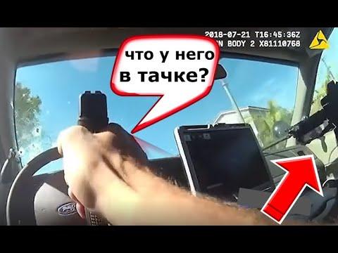 Уволили из полиции после стрельбы/ПРИМЕНЕНИЕ ОРУЖИЯ США