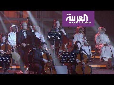 العرب اليوم - تعرّف على تفاصيل برنامج الابتعاث الخارجي لوزارة الثقافة السعودية
