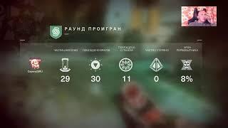 Дестини 2 Пойдем кого нибудь отгамбитим)))