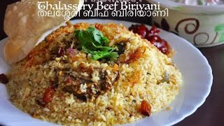 Thalassery Beef Biriyani | തലശ്ശേരി ബീഫ് ബിരിയാണി |Malayalam Recipe: 27