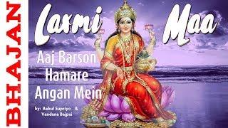 Laxmi maa   Aaj barso maa humare aangan mein   Diwali song   Babul Supriyo & Vandana Bajpai
