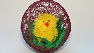 Яйцо и цыплёнок из ниток.Подарок на Пасху.