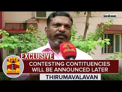 TN-Elections-2016--Contesting-Constituencies-Will-Be-Announced-Later--Thol-Thirumavalavan