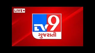 LIVE Updates | Top Regional, National and International News Updates | TV9 Gujarati LIVE
