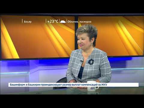 Итоги деятельности Госкомитета РБ по торговле по защите прав потребителей за 2018 год