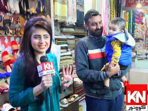 Watch & Win On Road 24 January 2020 | Kohenoor News Pakistan