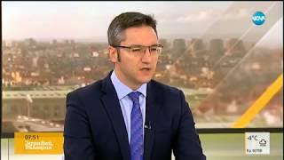 Вигенин: Това, което предлага БСП, е реалистично - Здравей, България (15.11.2018г.)