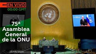 ASAMBLEA GENERAL DE LA ONU REFLEJA LAS PUGNAS INTERIMPERIALISTAS