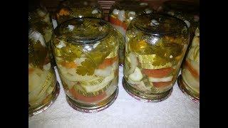Заготовка на зиму: БЕЗУМНО вкусный САЛАТ из КАБАЧКОВ.