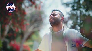 نعيش مع بعض - تامر عاشور | Ne3esh Ma3 Ba3d - Tamer Ashour تحميل MP3