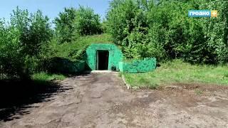 Секретный бункер СССР // Bunker USSR