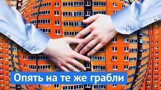 Калининский район: новое гетто Петербурга