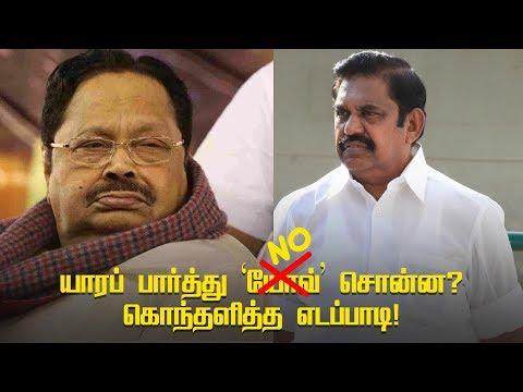 Did OPS met Jayalalithaa in hospital ?