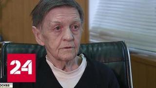Черные риелторы чуть было не лишили квартиры 93-летнюю москвичку