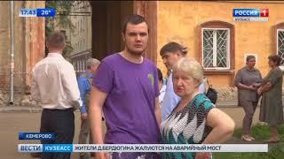Более 260 нарушений нашли у УК, которая обслуживала проблемную «сталинку» на Островского