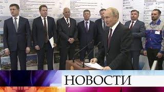 Владимир Путин дал старт работе на полную мощность двух новых теплоэлектростанций в Крыму.