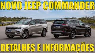 Novo Jeep Commander - Primeiras informações