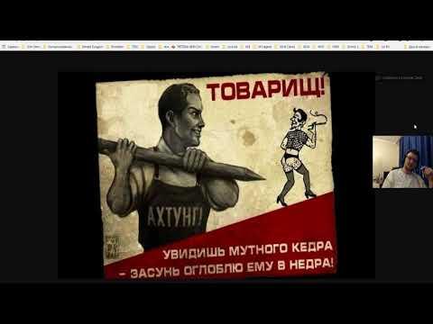 Про трейдинговая компания омск