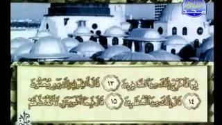 HD المصحف المرتل 08 للشيخ محمد أيوب حفظه الله