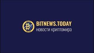 Bitnews Today