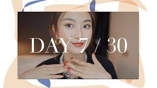 Get Ready With Me丨吐槽+试吃大会丨August Vlog 7丨Savislook
