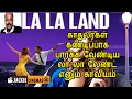 La La Land (2016 Movie) Hollywood Cinema Review in Tamil by Jackiesekar