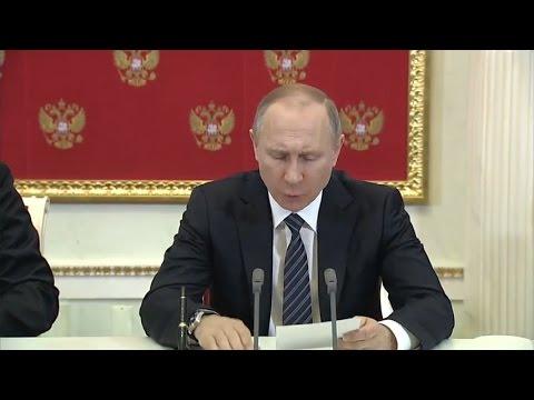 Строительная отрасль в России Финансовая система РФ vladimir putin funny putin on horse