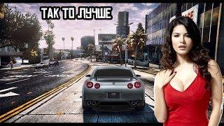 ТОП 10 МОДОВ УЛУЧШАЮЩИХ GTA 5 (Часть 3)