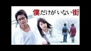 恋愛映画フル2017💘💘『8年越しの花嫁奇跡の実話』💘💘ドラマ♣♣♣-Vloy