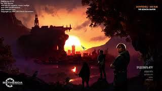 Skyrim - Прохождение с модами Джейден Запись стримов Часть 30