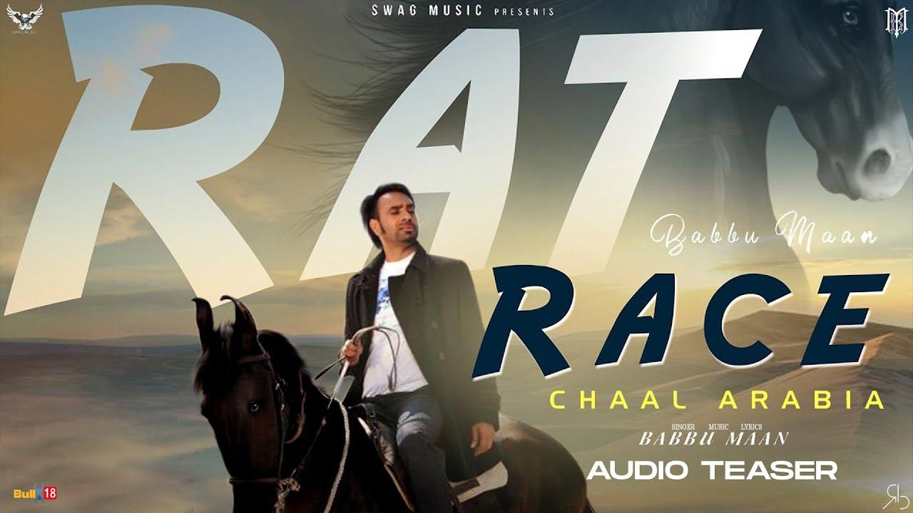 Rat Race Lyrics in Punjabi Font | Babbu Maan
