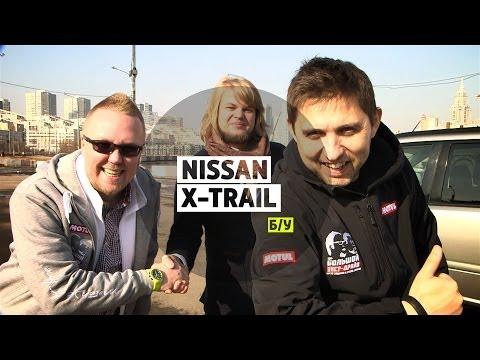 nissan x-trail видео