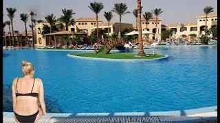 Hotel Cleopatra Luxury Resort Makadi Bay 5★ Real Detailed Review 2018 Hurghada Egypt
