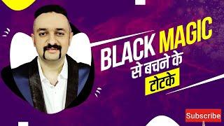 BLACK MAGIC| Best Astrologer In India