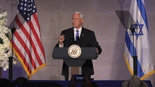 Vice President Mike Pence Speaks at Israel's 70th Independence Day Celebration - Video Youtube