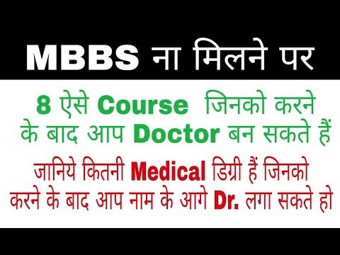 mp4 Doctor Degree, download Doctor Degree video klip Doctor Degree